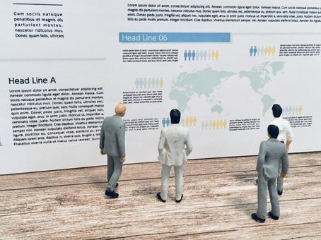 Discuss the world economy