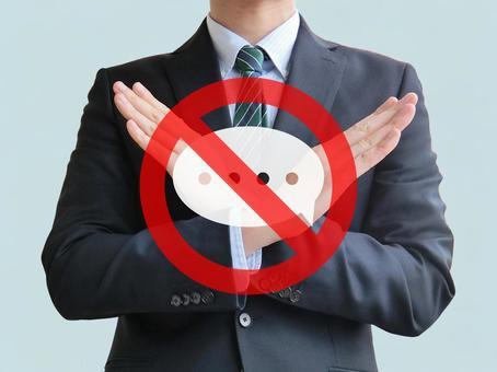 Business - I am prohibited