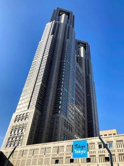 Shinjuku Tokyo Metropolitan Government Building 4