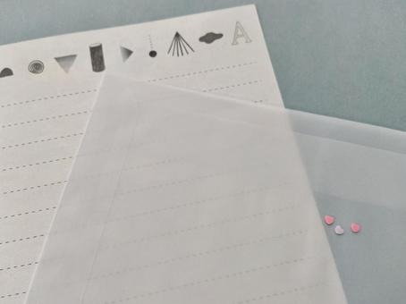 Stationery and a small heart