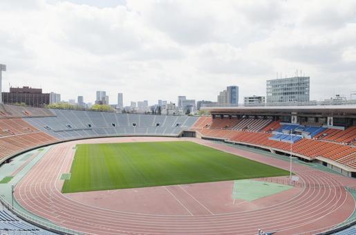 National Arena 1