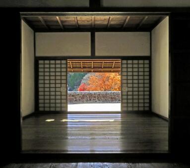Japanese house board room
