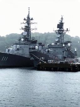 Yokosuka Base Warship