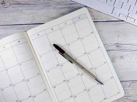 Business image # 270 Schedule management # 17 Bird's-eye view