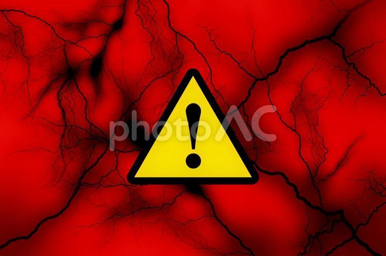 病気の危険性の写真