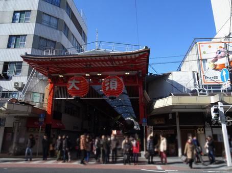 Otsurayama Wang Men pass