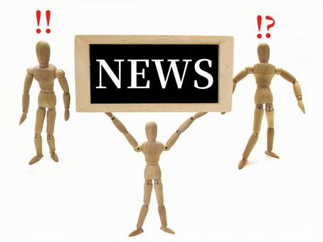 Notify NEWS