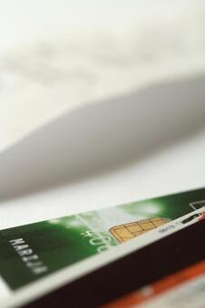 Credit card 18