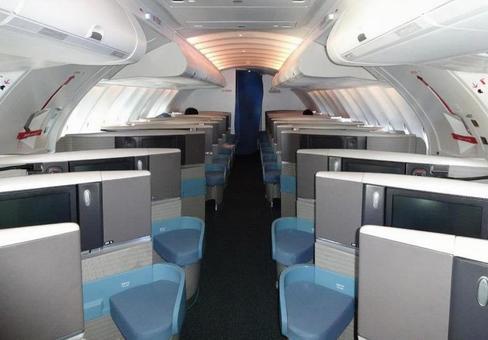 비즈니스 클래스 영역 비행기