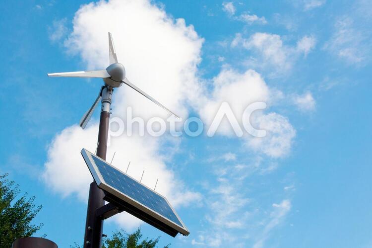 ソーラーと風力発電2の写真