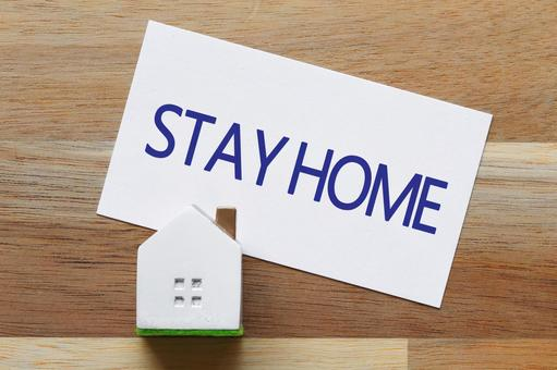 Let's spend at home Stay Home STAY HOME Image material