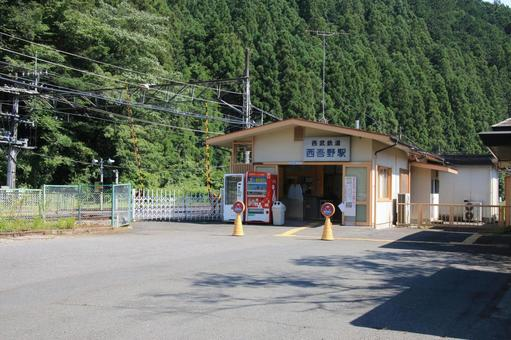 Seishin station building