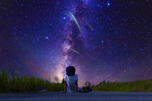 Wish star