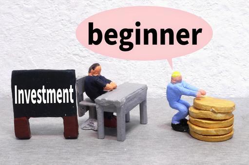 Investment beginner