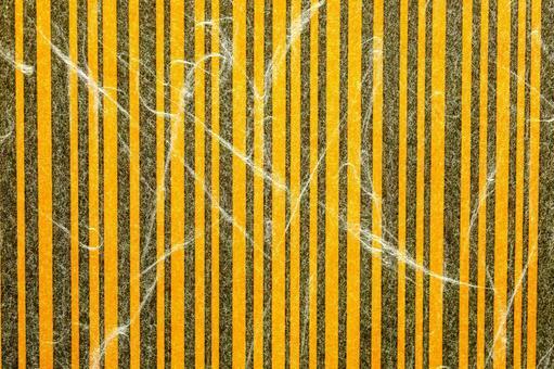 Striped washi
