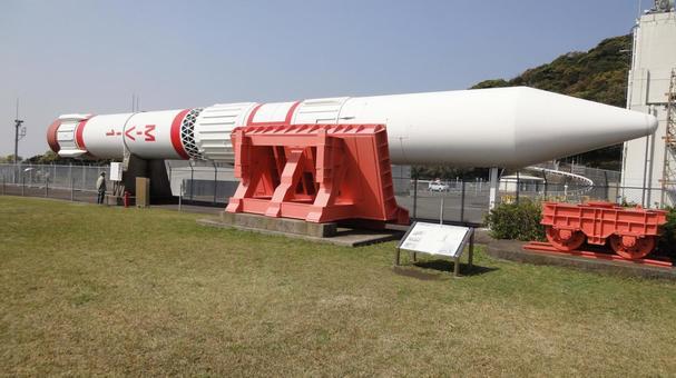 M-V type rocket