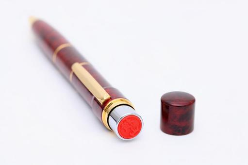 Pen type seal