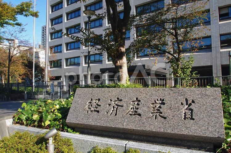 霞が関 経済産業省の写真