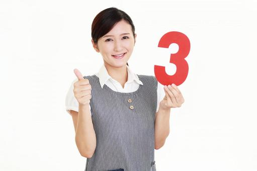 Smile woman with numbers