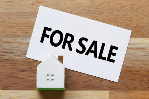 Sell FOR SALE Home Home Image Material
