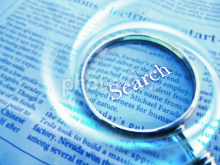 検索イメージ1の写真
