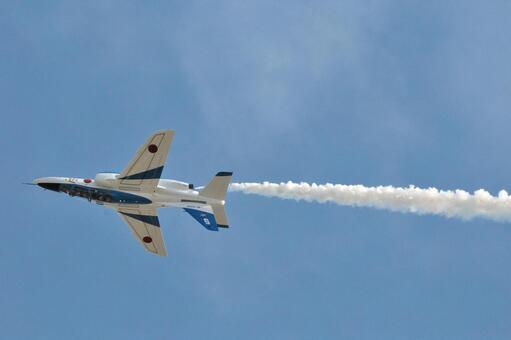 Air Show 23