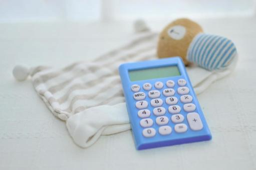 Childcare money calculation