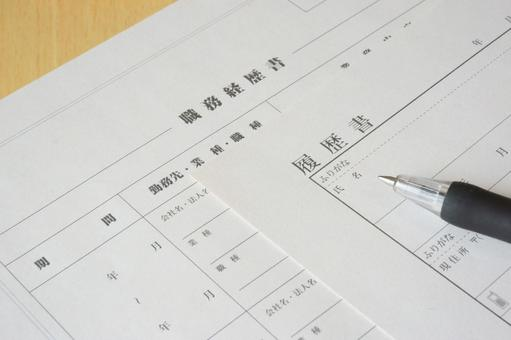 Resume and job history 1