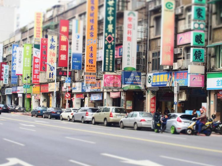 台湾 台北 迪化街 ティーホワチエの写真