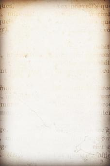 Used paper texture alphabet