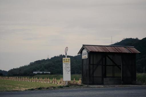 乡村公共汽车站
