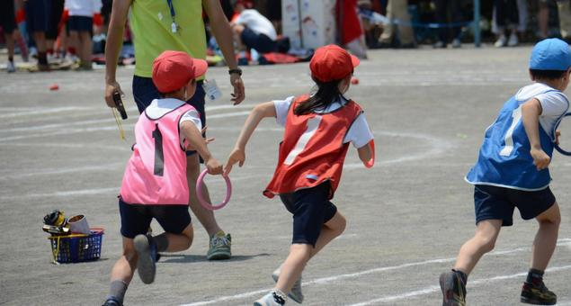 Relay of athletic meet