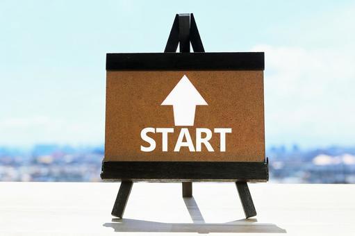 Start START Image material Signboard