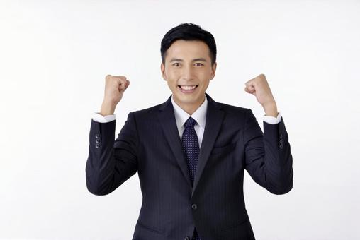 Japanese salaried worker 275