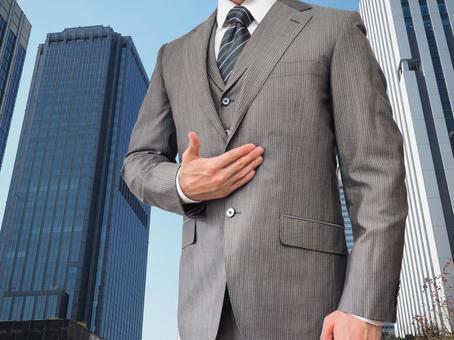 A reliable businessman