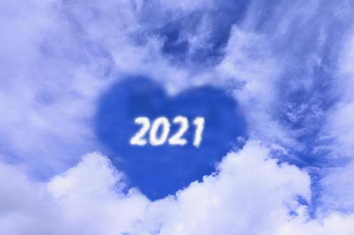 Blue Heart 2021 Image Blue Sky