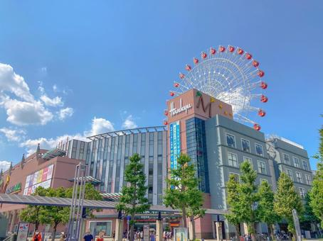 [Kanagawa Prefecture] Center North of Kohoku New Town