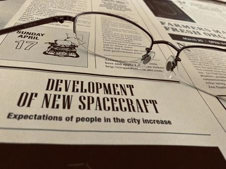 신문 및 안경