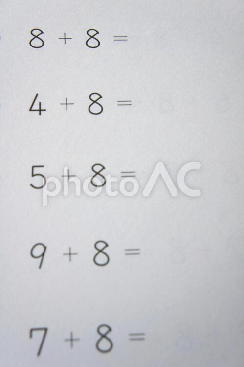 算数テスト用紙5の写真