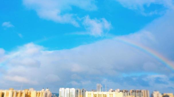 Big rainbow 16: 9