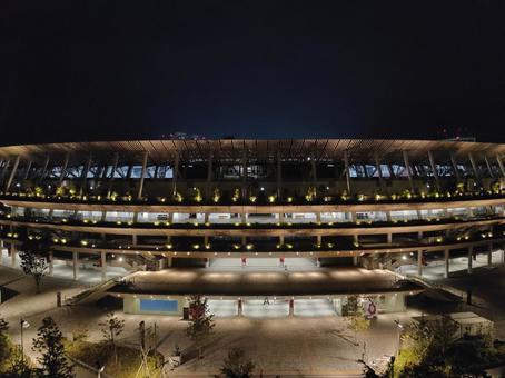 New National Stadium