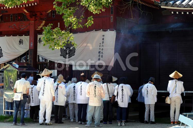 四国巡礼の写真