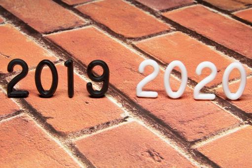 New Year 2020 2019