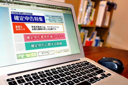 Tax return on net