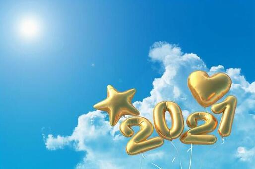 2021 balloon