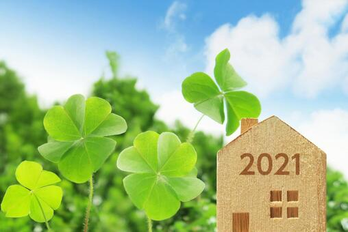 2021-Four-leaf clover and building blocks