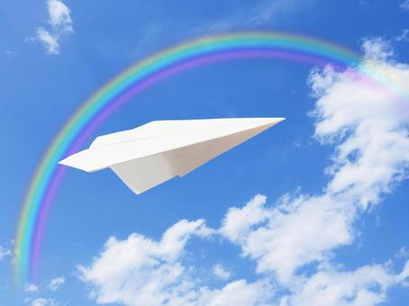 종이 비행기와 무지개