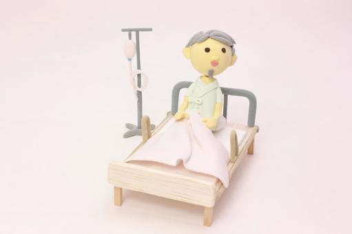 Hospitalization 5