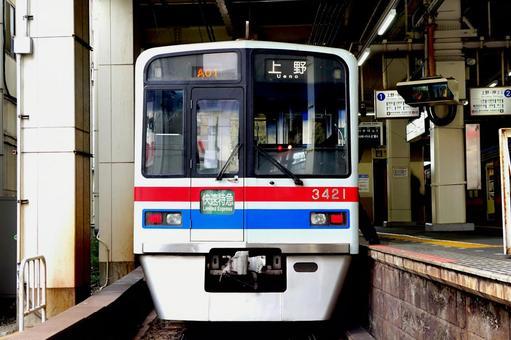 京成電車(3400形)