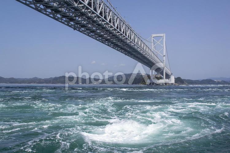 大鳴門橋 鳴門の渦潮の写真